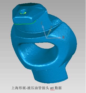 三维扫描仪对液压油管接头逆向工程建模逆向反求数据