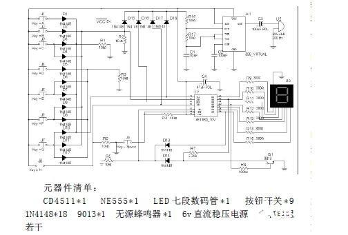 以CD4511和NE555制作的八路数显抢答器