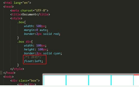 web浮动布局与弹性布局有什么区别