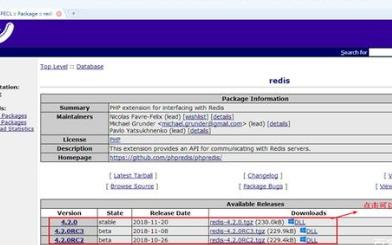 windows下php的redis使用方法