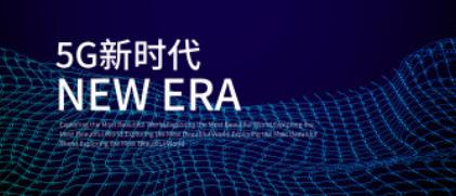 江西移动为打造井冈山干部学院打造出了高质量的5G...