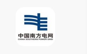 南方電網公司發布了建設世界一流企業實施方案