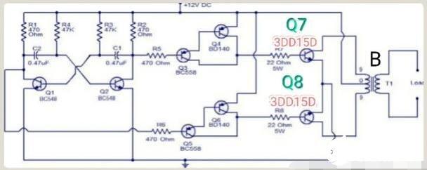 基于3dd15d制作的逆變器電路