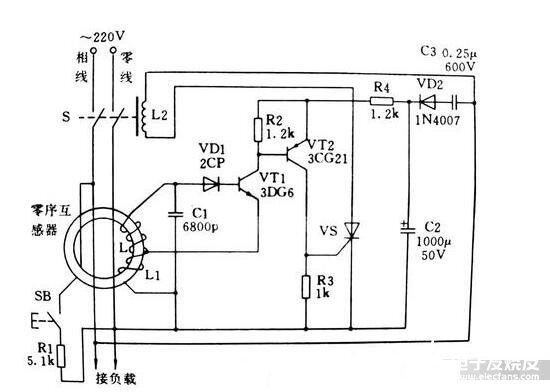 電子式漏電保護器的原理圖