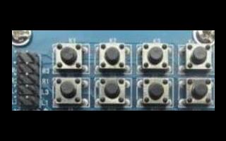 矩阵键盘的按键识别方法_矩阵键盘扫描程序