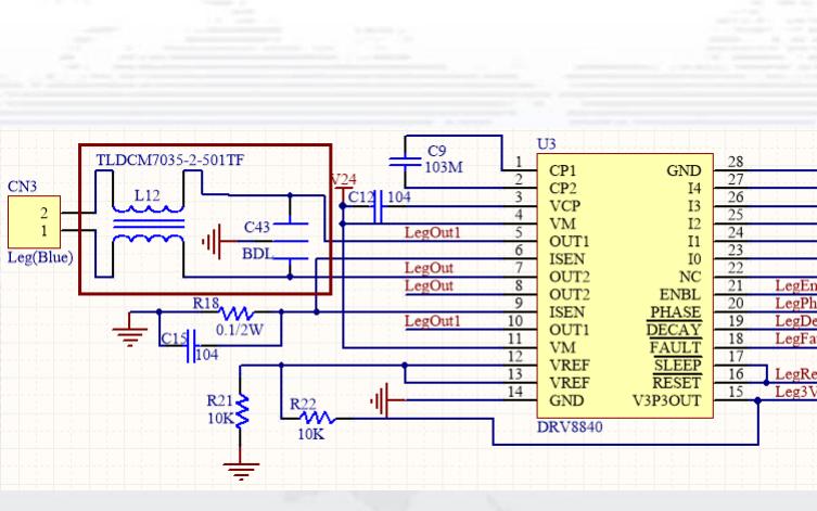电动按摩椅EMI的解决方案详细说明