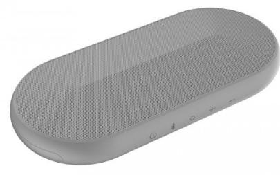 华为请求新型智能扬声器专利