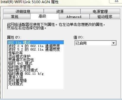 802.11n怎么设置连接实现高速无线传输_802.11n与802.11b/g区别