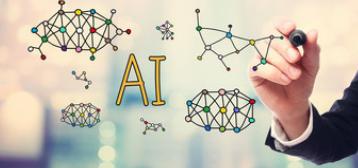 腾讯长三角人工智能超算中心及产业基地正式落地