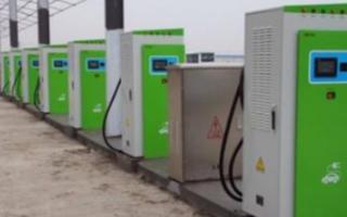 国家电网启动新一轮充电桩建设,带动新能源汽车消费超过200亿元