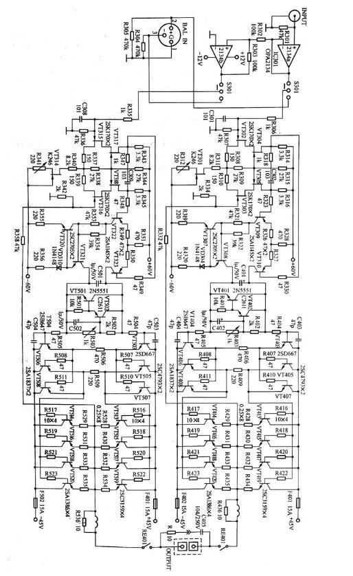 基于SP-993的后级功率放大器电路