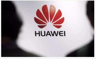 华为正在韩国设立一个新部门来挑战英伟达和AMD