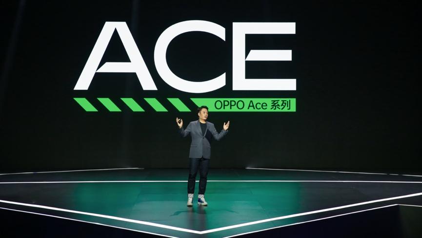 Ace独立后首款产品面世:OPPO Ace2玩家共创硬核玩法
