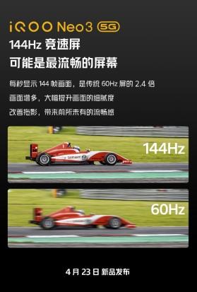 """144Hz竞速屏相当""""豪横""""!iQOO?Neo3锁定""""年度最值5G手机"""""""