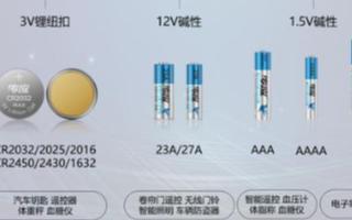 南孚推出物联电池增持物联网发展