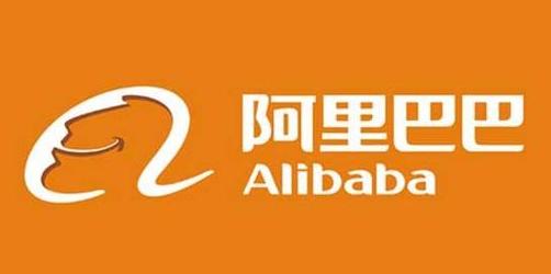 阿里巴巴未来三年将投2000亿元在云计算部门