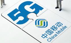 2020年首季度中国移动营收1813亿元,客户总...