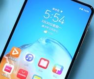 中國自主研發的DRM客戶端SDK將在華為P40系...