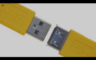 屏蔽抗拉扁电缆