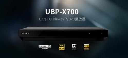 入手索尼4K蓝光播放器UBP-X700 影院级高...
