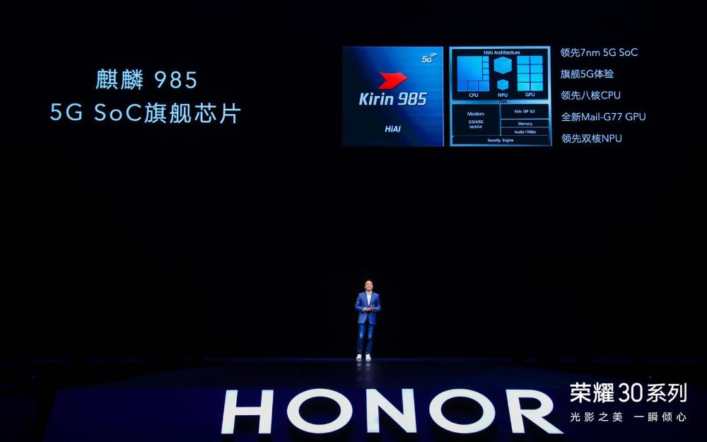 華為第三款5G SoC芯片麒麟985發布,采用7nm工藝