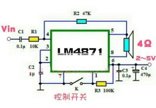 迷你低電壓BTL功放電路原理圖