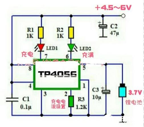 1A大电流锂电池充电电路解析