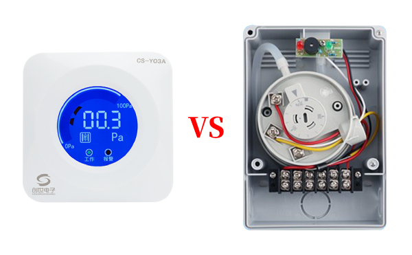 余壓傳感器與機械式壓力開關對比