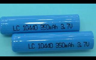 介绍几种规格的锂电池