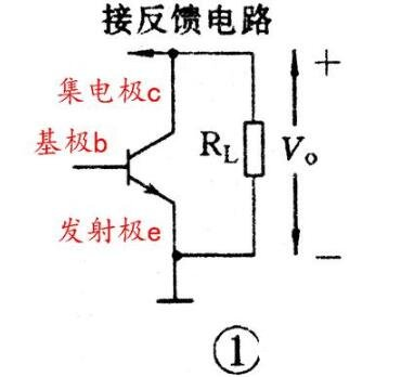 电压和电流反馈放大电路图