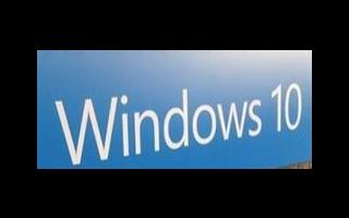 Windows 10移動版僅為17%的設備供電