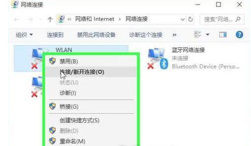网络适配器型号在哪看_怎么更换网络适配器