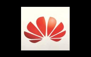 華為表示將在2020年取代三星成為全球第一大手機制造商
