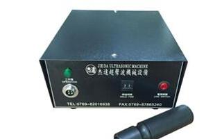 超聲波點焊機維修原則_超聲波點焊機維修方法