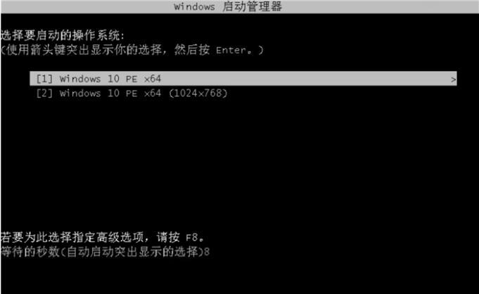 电脑蓝屏的时候如何用u盘重装系统