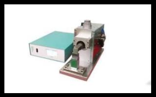 超聲波點焊機的工作原理_超聲波點焊機的應用范圍
