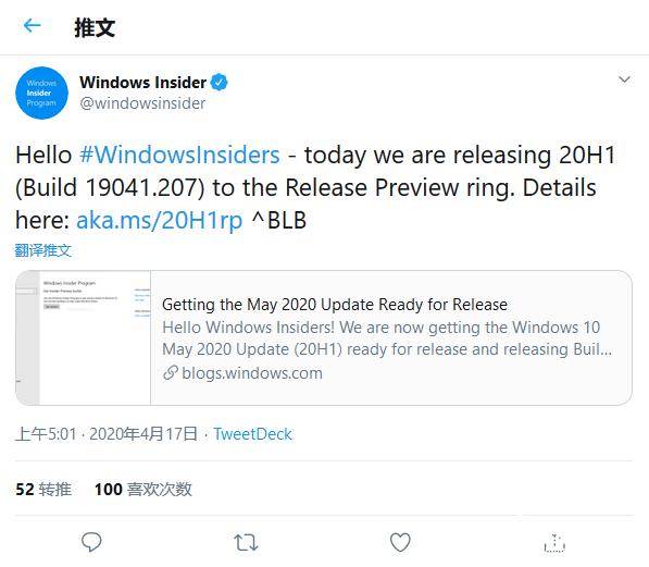 微软确认20H1/Version 2004正式名称为May 2020功能更新 计划在未来几周时间内继续打磨