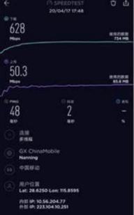 江西移動攜手華為實現存量8T宏站升級,提升5G網...