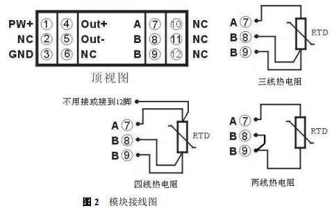 Pt100轉換一進一出溫度信號隔離器的數據手冊免費下載