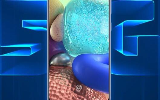5G屏下光學指紋市場激戰正酣 匯頂科技首次成為三星屏下光學指紋方案提供商