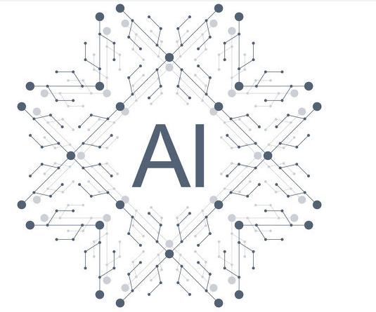 人工智能如何去定义基础设施