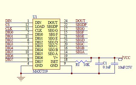 MAX7219點陣的原理圖免費下載