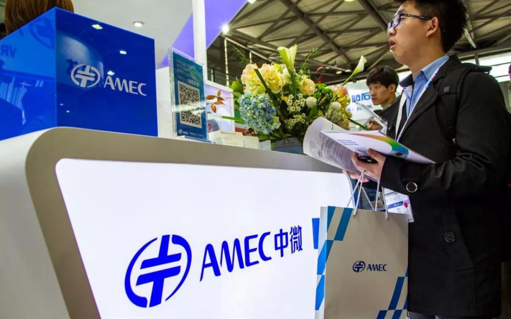中微公司凈利潤同比增長107.51%!董事長尹志堯:公司2月下旬已全線恢復生產!
