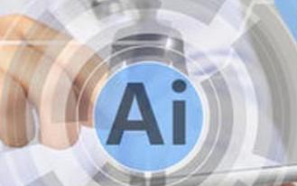 在放射学中使用AI的更为清晰的道德规范