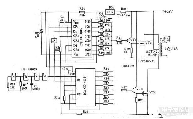 正弦波輸出的逆變器電路圖解析