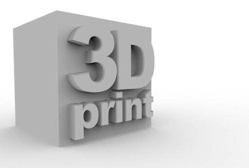 3D打印机的作业原理