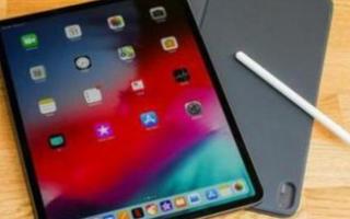 苹果将首款5G iPad Pro的发布推迟到20...