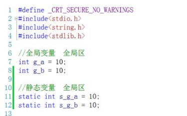 C/C++中的内存区域划分