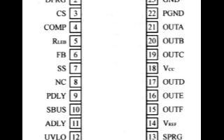 全桥移相ZVS控制器LTC3722-X的工作原理...