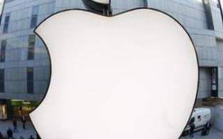 蘋果公司宣布其在韓國首爾的唯一一家實體店將于4月...